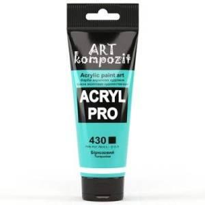 430 Бірюзовий Acril PRO