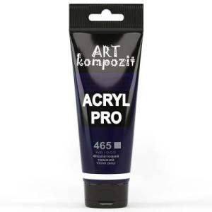465 Фіолетовий темний Acril PRO