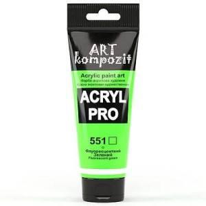 551 Флуоресцентний зелений Acril PRO