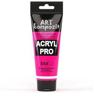 554 Флуоресцентний рожевий Acril PRO