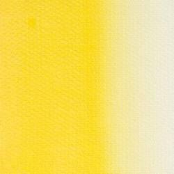 214 Лимонная  «Сонет» 46 мл