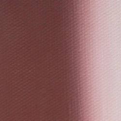 301 Индійська червона «Ладога» 46 мл