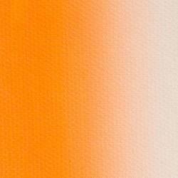 315 Оранжевая «Сонет» 46 мл