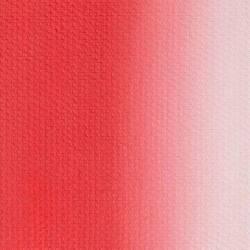 306 Кадмій пурпурний «А»  «Ладога» 46 мл