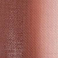 309 Охра червона «Ладога» 46 мл