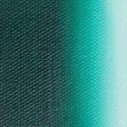703 Зелена ФЦ «Ладога» 46 мл
