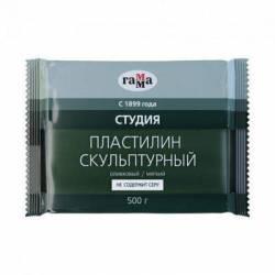 """Пластилин скульптурный """"Студия"""" оливковый"""