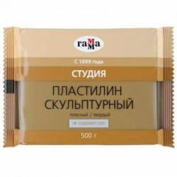 """Пластилин скульптурный """"Студия"""" телесный"""