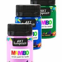 Фарби для тканини MAMBO