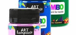 Фарби по тканині Mambo Art Kompozite