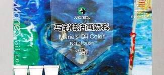 Набори олійних фарб Marie's (Китай)