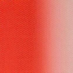 285 Киноварь темна (імітація) Olio