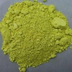 Никель-титановый желтый  Kremer 50 г