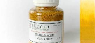 Пігменти жовті і коричневі Zecchi