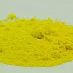 Кадмий жовтий №2 дуже світлий  Kremer 10г