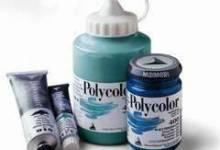 Скидки на гамму акриловых красок Polycolor 20 мл!!!
