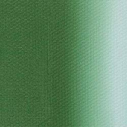 717 Зеленая светлая  «Сонет» 46 мл